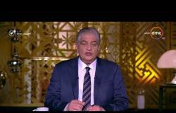 مساء dmc - أسامة كمال | الرئيس اليوم كان يتكلم ويستقبل الاسئلة من المواطنين وكأنهم جالسون أمامه |