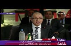 حكاية وطن - رئيس إئتلاف دعم مصر : الرئيس رسخ لضرورة العمل بغض النظر عن شعبية النائب