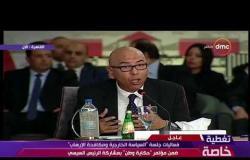 حكاية وطن - العميد / خالد عكاشه يوضح تقيمه لـخطة الدولة لمواجهة الإرهاب