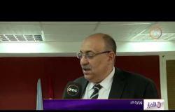الأخبار - وزارة التموين تبدأ تنفيذ خدمة استخراج بطاقات التموين عبر المحمول