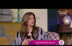 السفيرة عزيزة - الكلام المناسب لتوصيل فكرة الموت للأطفال ...