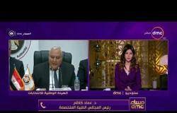 مساء dmc - مداخلة د.عماد كاظم | رئيس المجالس الطبية المتخصصة |