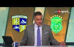 ستاد مصر - نتائج مباريات الأسبوع الـ 19 .. وجدول ترتيب فرق الدورى المصرى