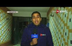 ستاد مصر - استقالة أبو طالب العيسوى من تدريب الإسماعيلى
