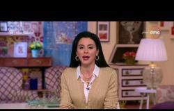 السفيرة عزيزة - مع  نهى عبد العزيز - جاسمين طه ...  حلقة الإثنين  22- 1 - 2018