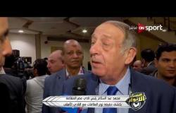 مساء الأنوار - محمد عبد السلام - رئيس مصر للمقاصة يكشف حقيقة توتر العلاقات مع الأهلي
