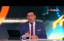 مساء الأنوار - الزمالك يرغم في ضم باهر المحمدي من الإسماعيلي مقابل اشمبونج ومحمد مجدي