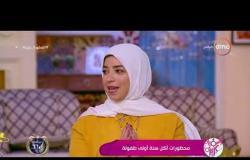 السفيرة عزيزة - الطعام بعد أول 6 شهور في حياة الطفل ... لا يتعارض مع الرضاعة بل العكس !!