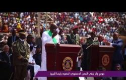 ملاعب ONsport - جورج وايا يلقى اليمين الدستورى لتنصيبه رئيساً لليبيريا