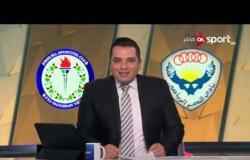 ستاد مصر - تشكيل فريقى النصر وسموحة لمباراتهم معاً