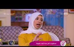 السفيرة عزيزة - الأطعمة المختلفة بعد أول 6 شهور ...أنواعها وكمياتها وطريقة عملها