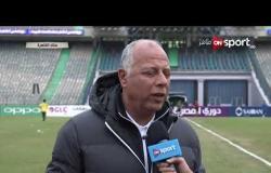 ستاد مصر - كواليس وأجواء ما قبل مباراة النصر وسموحة .. وأخر استعدادات الفريقين