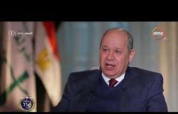 مساء dmc - لقاء المستشار الجليل أحمد أبو العزم رئيس مجلس الدولة كامل مع الإعلامي أسامة كمال