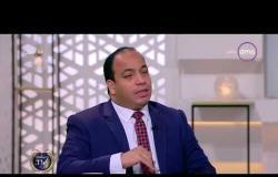 8 الصبح - د/ عبد المنعم السيد - يوضح المؤثرات الرئيسية في معدلات التضخم
