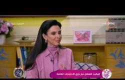 السفيرة عزيزة - فن الإتيكيت مع فاقدي البصر وضعاف السمع