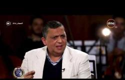 مساء dmc -وكيل معهد الموسيقى العربية|القناة الشرعية المفترضة لخروج المغني هي المعهد او فرقة ام كلثوم