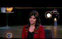 """مساء dmc - """"زكريا أحمد"""" أقدم مطربي الحسين يختم الحلقة بأغنية """"أنساك ده كلام"""""""