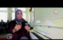 """مساء dmc - الفنانة """"منى عبد الغني"""" من قسم الغناء بمعهد الموسيقى العربية وتجربتها المميزة داخل المعهد"""