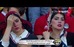 مساء الأنوار - بعد موافقة الأندية .. كيف ترى عودة الجماهير في بطولة كأس مصر؟