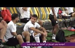 """ملاعب ONsport - أسوشيتد برس: كوبر يرحل عن """"الفراعنة"""" بعد مونديال روسيا"""