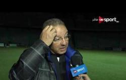 ستاد مصر - تصريحات طلعت يوسف المدير الفنى لفريق سموحة عقب الفوز على النصر