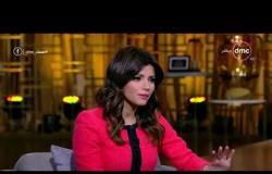 مساء dmc  - رانيا هشام وصفي | المظاهر خداعه ومحدش يعرف اللي جوه القلوب |
