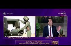 مساء dmc - العميد محيي الدين | القوات المسلحة أفشلت محاولات العناصر الارهابية في التمركز بمكان واحد