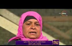 مساء dmc - | مسنة تنفق على 9 بنات و18 حفيداً وتتمنى علاج أختها |