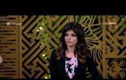 مساء dmc - | العميد محي الدين | بعض العناصر الارهابية تحاول الهروب من سوريا والعراق الي مصر |
