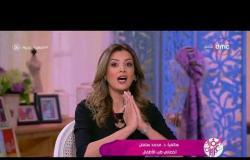 السفيرة عزيزة - ( سناء منصور - شيرين عفت ) حلقة السبت 10 - 2 - 2018