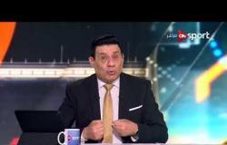 مساء الأنوار - ك. مدحت شلبي يوجه نصيحة لحسام حسن بعد تعرضه لوعكة الصحية