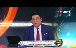 مساء الأنوار - بعد اقتراب الأهلي من حسم لقب الدوري .. من يحسم المركز الثاني هذا الموسم ؟