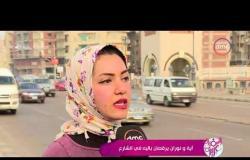 السفيرة عزيزة - ( شيرين عفت - جاسمين طه ) حلقة الثلاثاء 13 - 2 - 2018