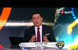 مساء الأنوار - مرتضى منصور: لم أطلب نقل مباراة الإسماعيلي إلى ستاد برج العرب