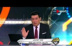 مساء الأنوار - تامر النحاس يوضح الخلاف ما بين إيهاب جلال مع فريق إنبي