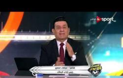 مساء الأنوار - تصريحات مرتضى منصور النارية حول اجتماع اتحاد الكرة الأخير