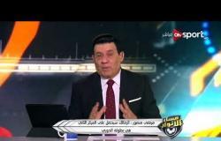 مساء الأنوار - مرتضى منصور:  في حالة بيع علي جبر سيتكلف 60 .. 70 مليون جنيه