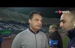 ستاد مصر - لقاء خاص مع ك. إيهاب جلال مدرب الزمالك عقب الفوز على وادي دجلة