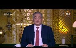 مساء dmc - متحدث الخارجية الأمريكية : أمريكا تعترف بحق قبرص في تنمية مواردها في منطقتها الأقتصادية