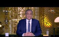 مساء dmc - أسامة كمال وأخر وأهم التطورات بعملية سيناء الشاملة 2018 والبيان الثامن للقوات المسلحة