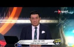 مساء الأنوار - ثروت سويلم: 5 آلاف متفرج في مباراة الأهلي والداخلية بكأس مصر