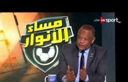 مساء الأنوار - أسباب تراجع أداء ونتائج إنبي هذا الموسم من وجهة نظر ك. خالد متولي
