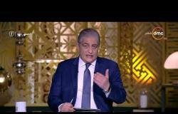 مساء dmc - على هامش مؤتمر ميونخ للأمن | وزيري الخارجية المصري واليوناني يبحثان خطط مكافحة الارهاب