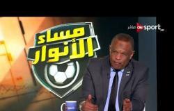 مساء الأنوار - طموحات ك. خالد متولي مع فريق إنبي في الفترة المقبلة