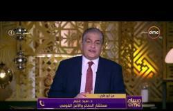 مساء dmc - مداخلة د. سيد غنيم مستشار الدفاع والأمن القومي مع الإعلامي أسامة كمال