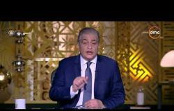 مساء dmc - | أيمن الظواهري زعيم تنظيم القاعدة يحرض ضد الدولة المصرية ويدعوا الجماعات للتوحد |