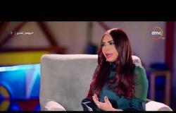 بيومي أفندي - شوف الخلطة السحرية للفنانة سلوى خطاب لمكر الست المصرية في الجواز