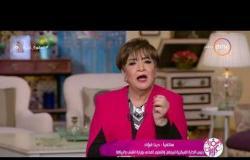 """السفيرة عزيزة - وزارة الشباب والرياضة تطلق مبادرة """" شباب ضد التحرش """""""