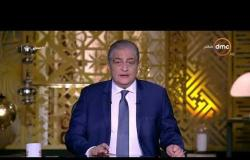 مساء dmc -   معاناة سكان منطقة المعادي بعد إغلاق كوبري طرة  