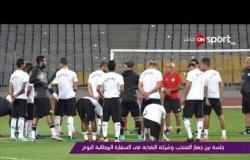 ملاعب ONsport - جلسة بين جهاز المنتخب وشركة التغذية في السفارة البريطانية اليوم